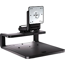 HP Adjustable Display Stand For 24