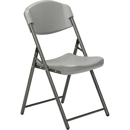 SKILCRAFT Folding Chair, Charcoal Gray