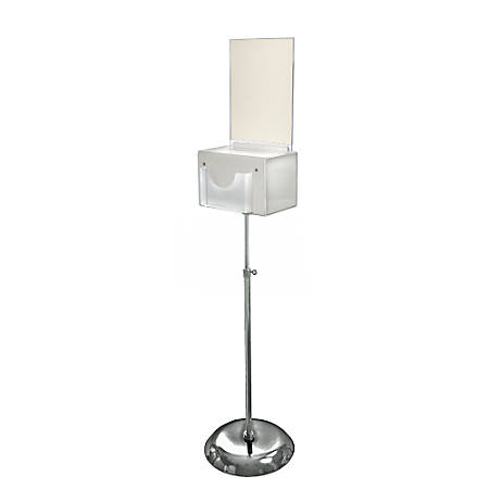 "Azar Displays Plastic Suggestion Box, Adjustable Pedestal Floor Stand, With Lock, Large, 6 1/4""H x 9""W x 6 1/4""D, White"