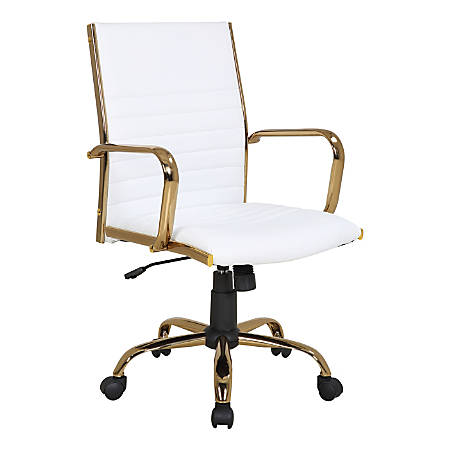 LumiSource Master Faux Leather Contemporary Adjustable Office Chair, White/Gold