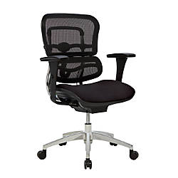 WorkPro 12000 Series Ergonomic Mid Back