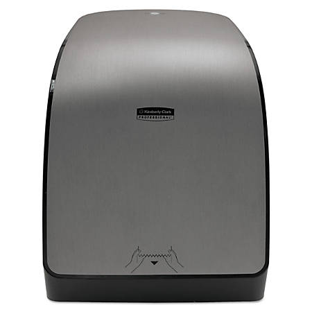 """Kimberly-Clark® M-Series Paper Towel Dispenser, 16 7/16""""H x 12 11/16""""W x 9 3/16""""D, Brushed Silver"""