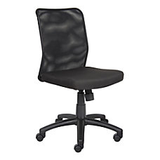 Boss Budget Mesh Task Chair Without